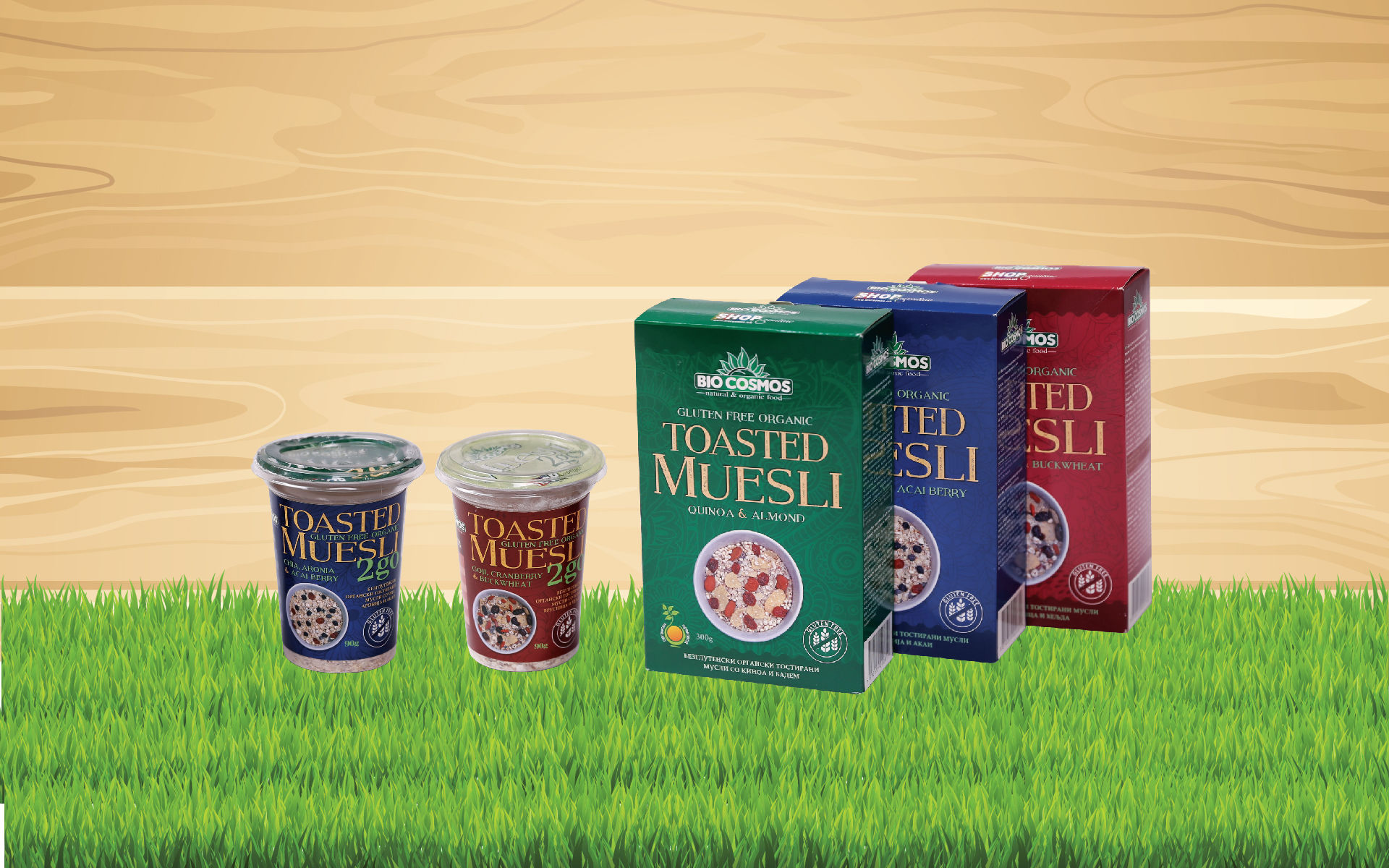 Organic Crunchy Muesli