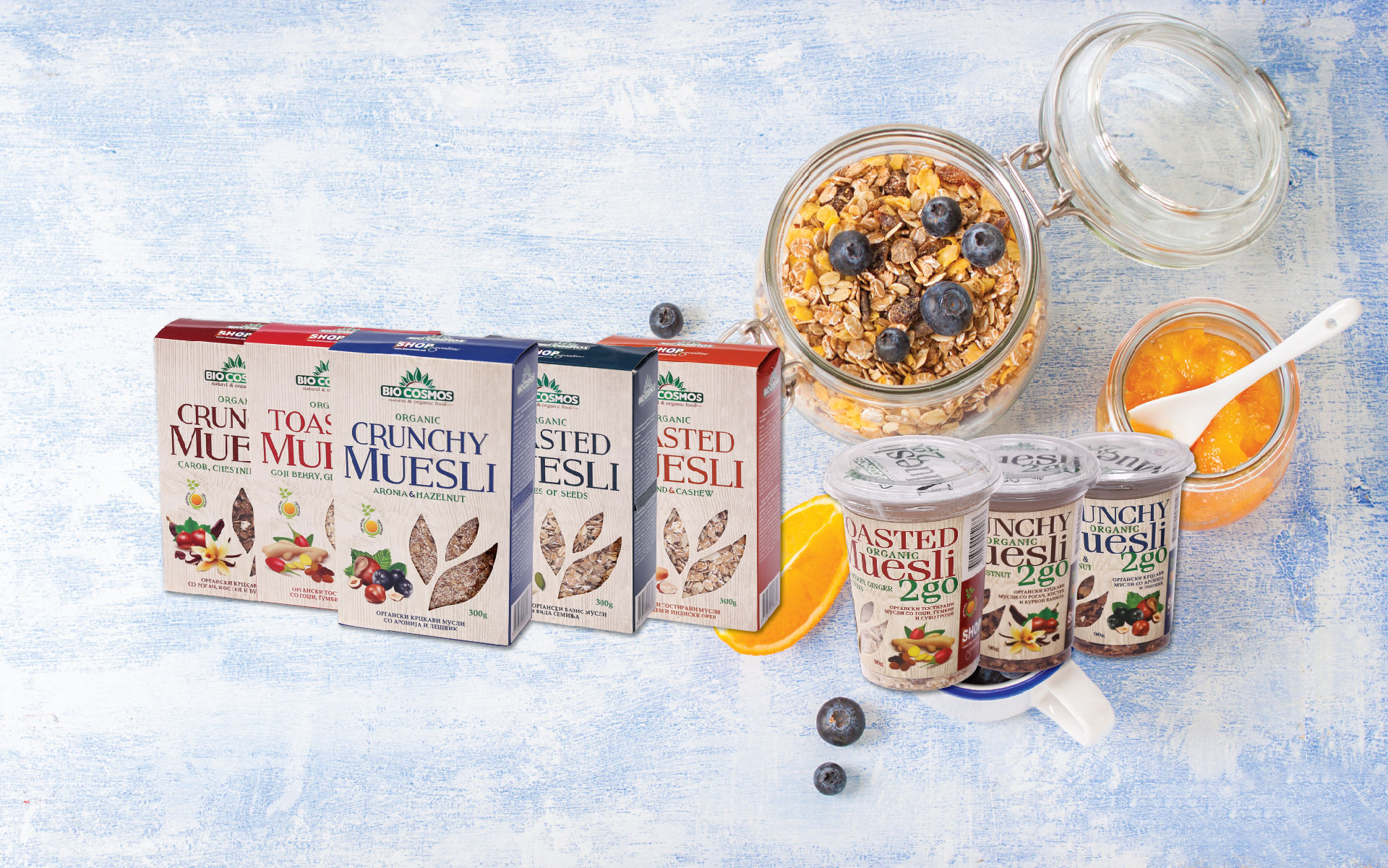 Gluten-Free Organic Muesli