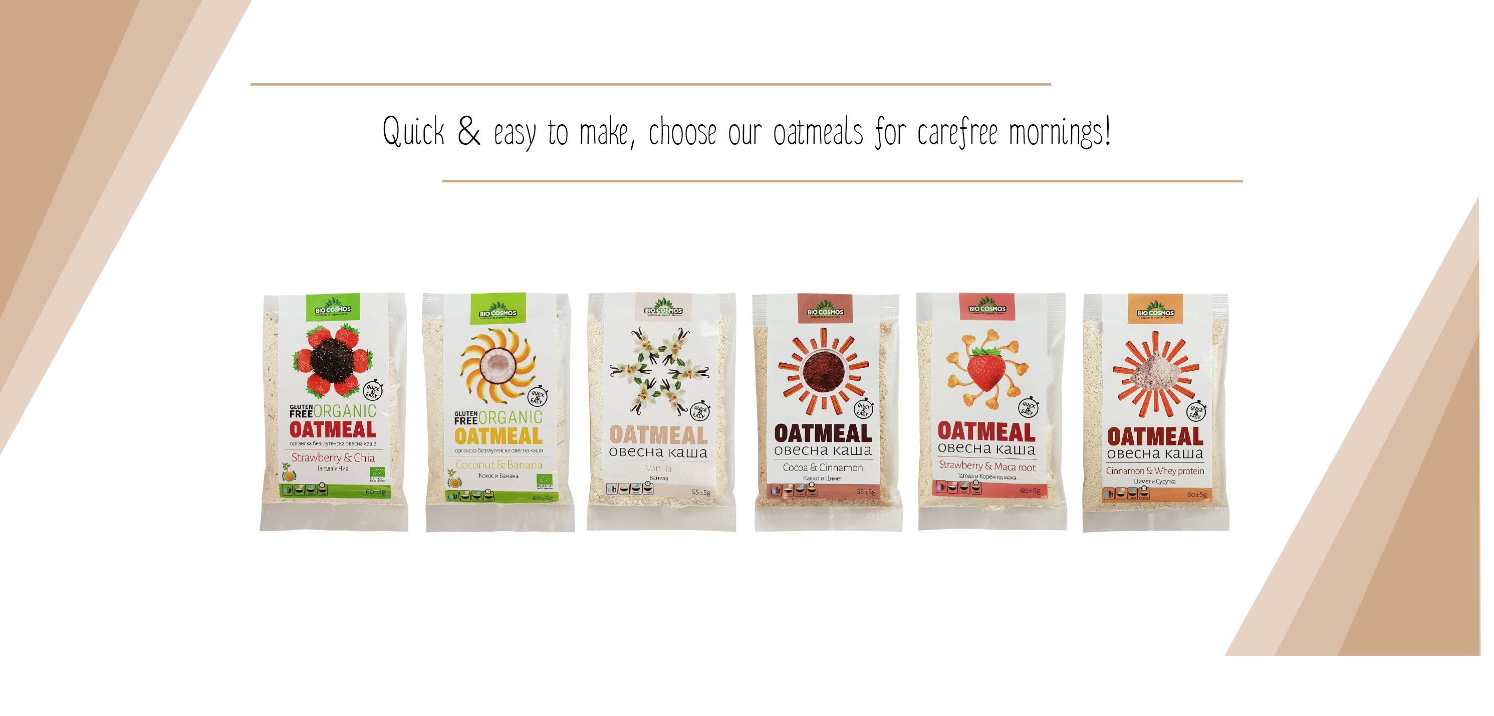 oatmeals